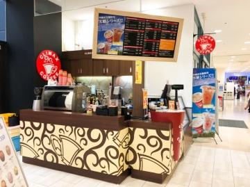 クライマックスコーヒー メインプレイス店