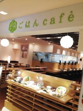 ごはんカフェ 渋谷店