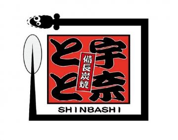 宇奈とと 浅草店 image