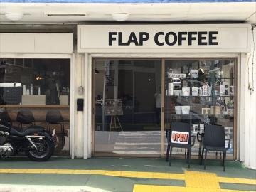 FLAP COFFEE 普天間店