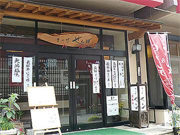 せん田 ゙ image