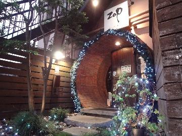 Dining Bar ZOP (ゾップ) image