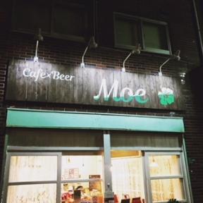 Cafe&Beer Moe