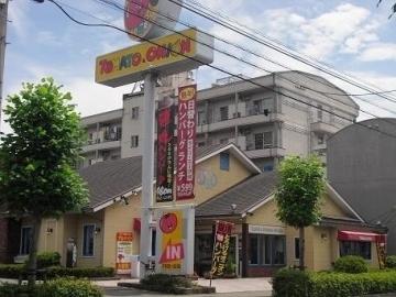 トマト&オニオン 徳島沖浜店 image