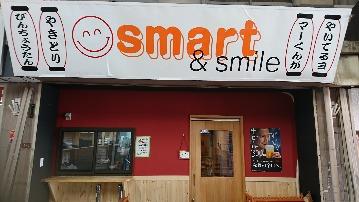 Smart&smile