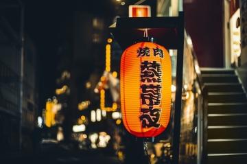 焼肉 熱帯夜〜ヨルテヤ〜