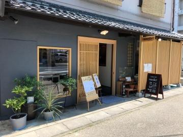ギャラリーカフェ narairo