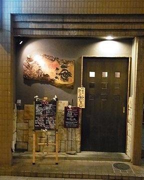 旬食酒場 海