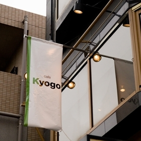 Kyogo