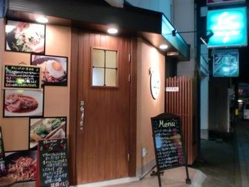 Dining Bar 李
