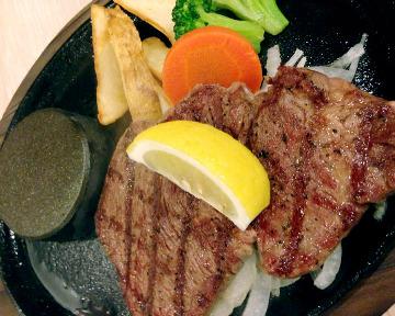 ステーキのあさくま 伊勢原店