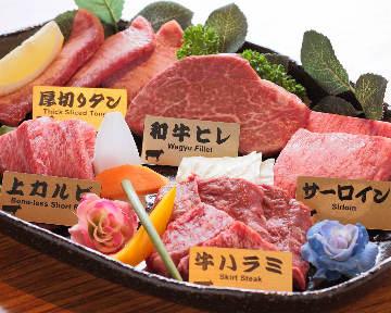 黒毛和牛 とびきり焼肉英 NAGOYA