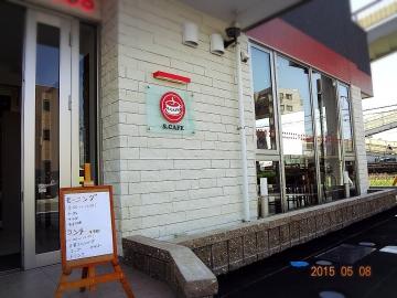 S.CAFE