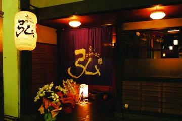 京の焼肉処 弘 本店