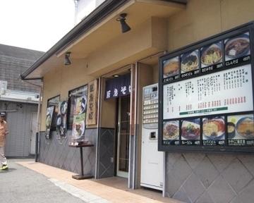 若菜そば 西京極店