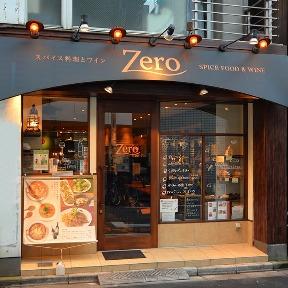 スパイス料理とワイン Zero