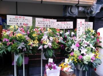 鶏ジロー 東上野店
