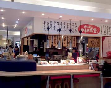 博多めんたい やまや食堂 ラゾーナ川崎プラザ店