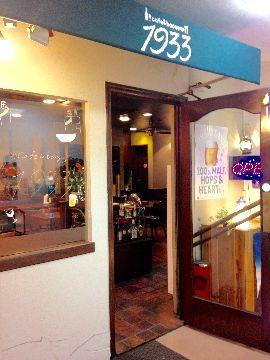 cafe&booze 1933