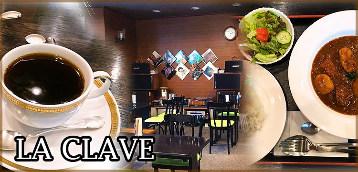 LA CLAVE(ラ クラーベ)