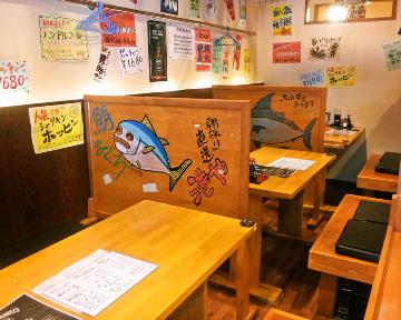 港や 横須賀店