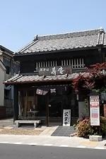 寿庵 蔵のまち店