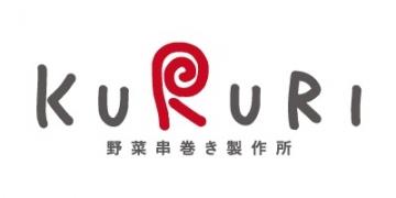 野菜串巻き製作所 KURURI