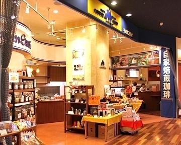 キャラバンサライ 武蔵店