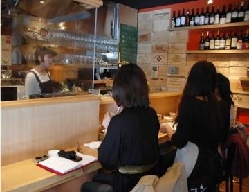 勝どきワイン食堂ミキ image