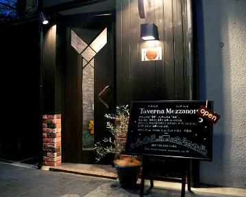 Taverna Mezzanotte