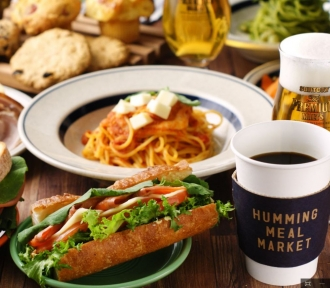 HUMMING MEAL MARKET COFFEE & BAR
