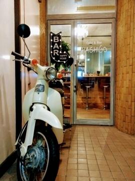 Cafe&Bar HASHIGO