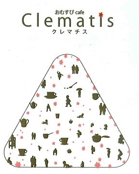 CAFE Clematis