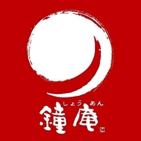 鐘庵磐田中泉店