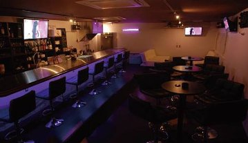 Bar futomani