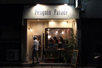 食堂 ペンギンパレード