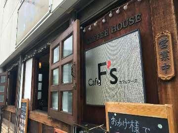 Cafe F's