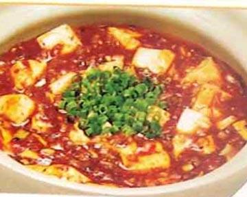中国料理 ばんらい亭
