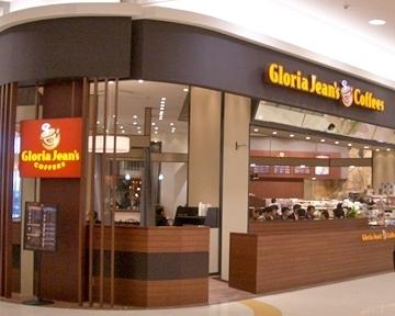 グロリアジーンズコーヒー 神戸北店