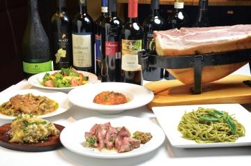 Osteria & Bar Baggio image