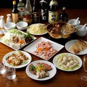300yen kitchen 千歳烏山店