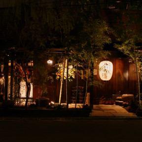 青山 鶏味座 本店