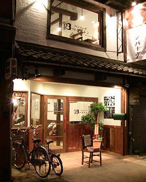 ハンバーグレストラン 昭和町BOSTON 蒲生店 image