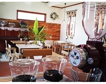 Cafe HANA