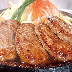 肉のはせ川 戸塚原宿店