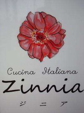 Cucina Italiana Zinnia