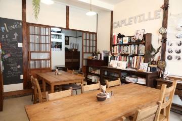 ケープルヴィル 写真館&カフェ