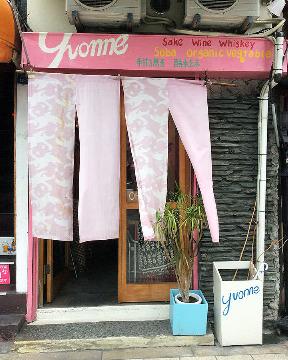 イルキャンティ カフェ