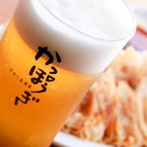 かっぽうぎ 浜松町店