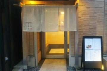 日本酒居酒屋シンプル